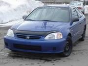 Civic 2000 coupe se bleu electrique