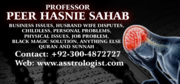 Rohani ilaj By Prof Hasni shah